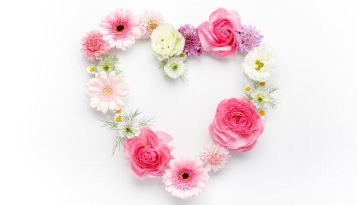 保育士の出会いはオンライン婚活が向いている4つの理由。おススメの婚活サイトもご紹介。