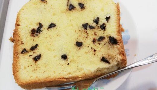 バレンタインにパナソニックホームベーカリーでケーキ作り
