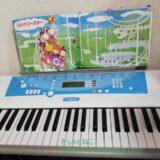 ヤマハ幼児科にピアノやエレクトーンは必要?迷っているならキーボードで充分です。