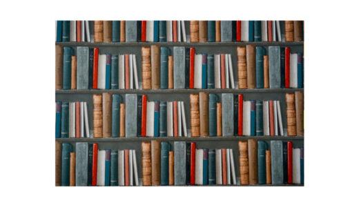 小3娘の読書感想文の本選びと対策